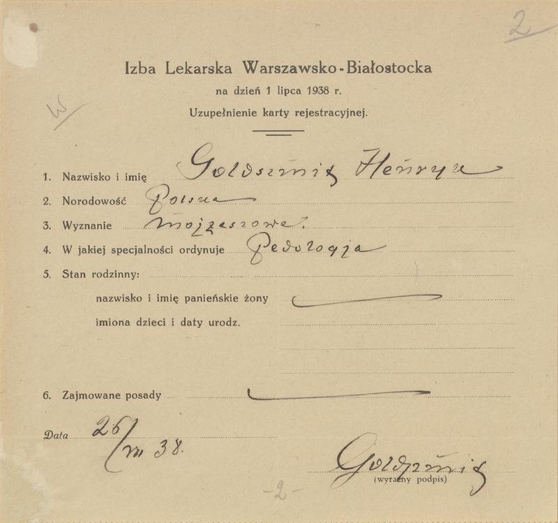 Warsaw-Bialystok Medical Chamber supplement