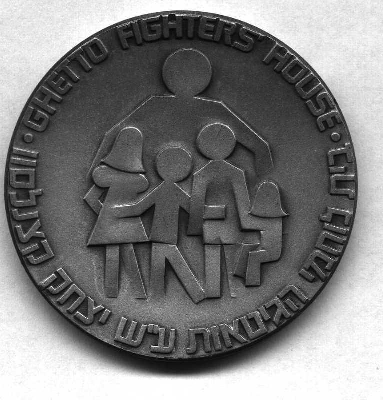 Janusz Korczak medal