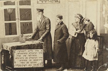 Postcard commemorating the first Hanukkah